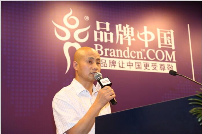中国策划学院副院长王双全2014品牌中国年度人物评选活动新闻发布会